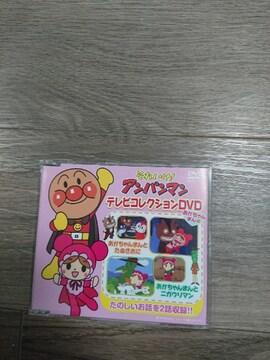 アンパンマン DVD 38