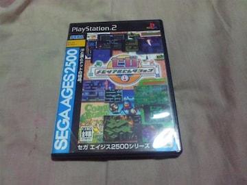 【PS2】セガエイジス2500 メモリアルセレクション