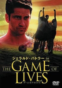ジェラルド・バトラー in THE GAME OF LIVES/新品DVD切手可