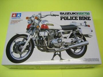 タミヤ 1/12 オートバイ No.20 スズキ GSX750 ポリスタイプ 特別販売商品