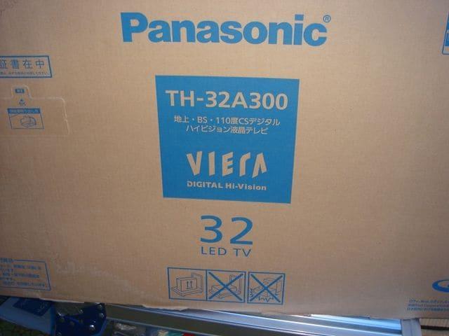 未使用★パナソニック 32V型 液晶 テレビ・ビエラ < 家電/AVの