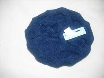 wb562 ROXY ロキシー ベレー ニット帽 紺