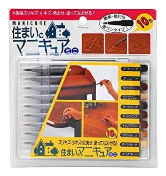 住まいのマニキュア ミニ 10色セット 筆ペンタイプ MB-30