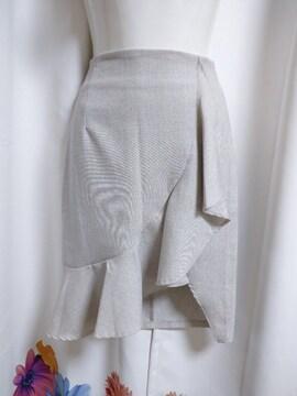 フリル スカート