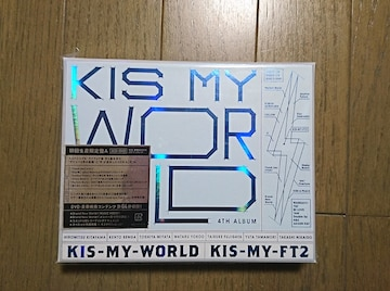 Kis-MY-Ft2■【KIS-MY-WORLD】■初回生産限定盤A■