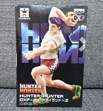★HUNTER×HUNTER★ハンターハンター・DXF・グリードアイランド・レイザー・フィギュア