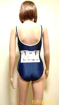 美品☆adidas☆光沢ネイビーパイピング競泳水着5065☆3点で即落
