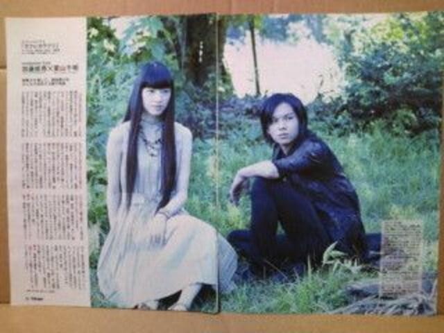 切り抜き[029]TVnavi2006.10月号 加藤成亮×栗山千明  < タレントグッズの