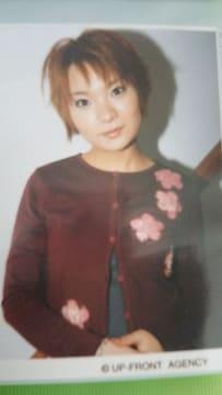 保田圭公式生写真Σd(・∀・´)
