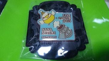■未開封■水樹奈々グッズ LIVE CIRCUS2013 ピンズ ナネット砲