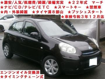 ★激安 豪華装備 綺麗★ナビ/CD/テレビ★ETC★車検令和3年12月