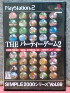 [送料無料] PS2/THEパーティーゲーム2
