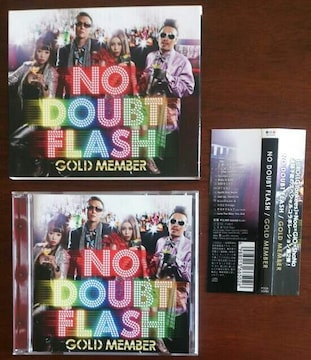 (CD)NO DOUBT FLASH/ノーダウトフラッシュ☆GOLD MEMBER★LGYankees