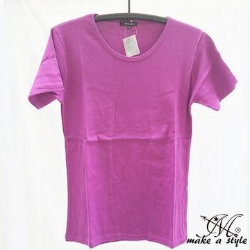 クルーネック フライス Tシャツ 半袖 TEE パープル 紫