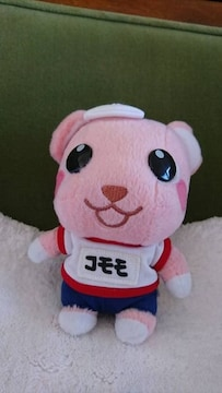 Post Pet/PostPet/ポストペット/コモモ/体操服/体操着/ぬいぐるみ/ヒモ付