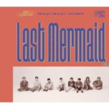 Hey! Say! JUMP Last Mermaid… 初回限定盤2 新品未開封