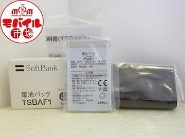 新品●SoftBank○TSBAF1●電池パック○東芝 910T用●即買い