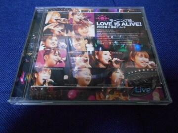 モーニング娘。LOVE IS ALIVE! 2002夏at横浜アリーナ