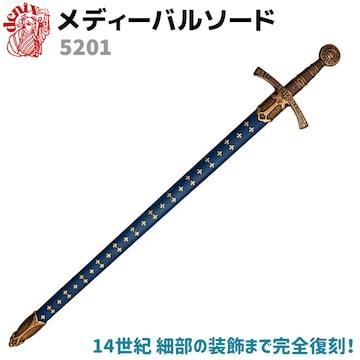 DENIX デニックス 5201 メディーバル ソード レプリカ 剣 模造刀