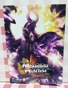 パチスロ『MONSTERHUNTER狂竜戦線』小冊子
