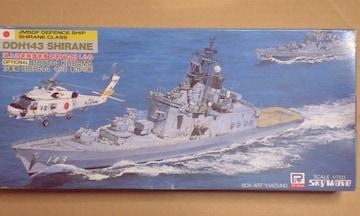 1/700 ピットロード 海上自衛隊 護衛艦 DDH143 しらね
