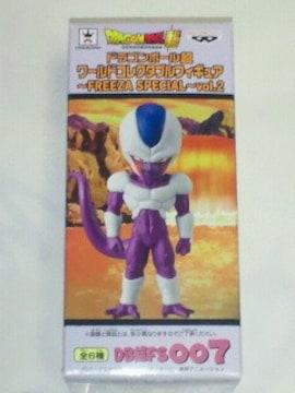ドラゴンボール超 ワールド コレクタブル フィギュア FREEZA SPECIAL vol.2 クウラ