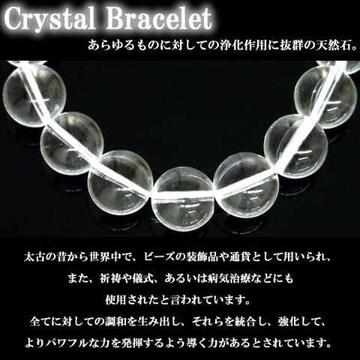 天然石クリスタル12�_・16石即決品質5A