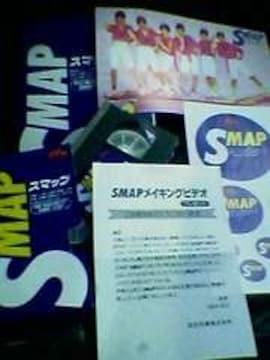 SMAP1989年*激レア★ビデオ【懸賞品・プレゼント/当選】非売品