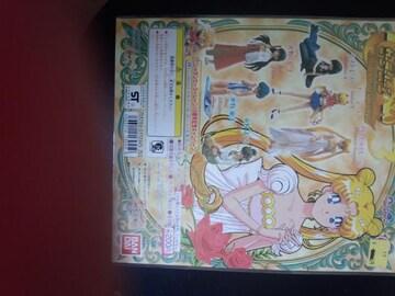 美少女戦士セーラームーン〜セーラームーンワールド3〜がちゃ題紙