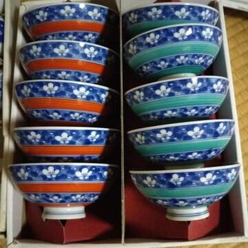 柄茶碗 10客セット