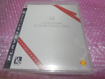 PS3 プレイステーションスペシャルデモディスク