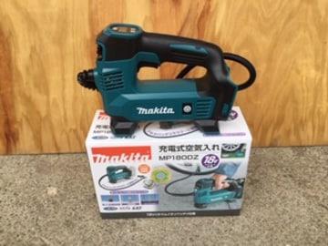 マキタ 充電式空気入れ MP180DZ 本体のみ 新品未使用