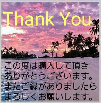Thank Youシール B-8 5シート