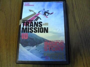 DVD スノーボーディング TRANS MISSION 10