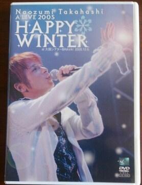 (DVD)高橋直純☆A'LIVE2005 HAPPY WINTER at 大阪シアター