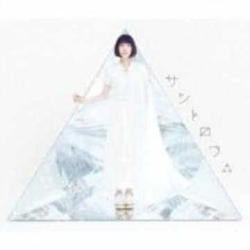 即決 南條愛乃 サントロワ∴ 初回盤CD+特典(CD×1/Blu-ray×2)