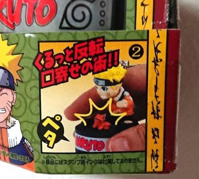 NARUTO★スタンプキーホルダー(うずまきナルト・失敗・びっくり) < アニメ/コミック/キャラクターの