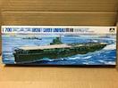 1/700 アオシマ 日本海軍 航空母艦 雲龍 (旧版)