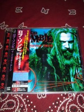 Rob zombie/The sinister urge ロブ ゾンビ
