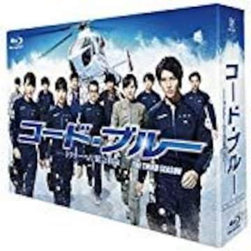 ■ブルーレイ『コード・ブルー 3rd  Blu-ray BOX』山下智久 新垣結衣