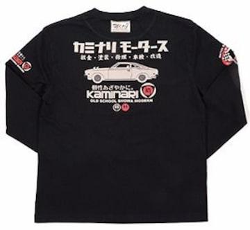 カミナリ雷/コスモ/ロンT/黒/kmlt-140/エフ商会/テッドマン/カミナリモータース