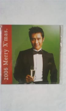 イ・ビョンホン 2006年クリスマスメッセージ CD