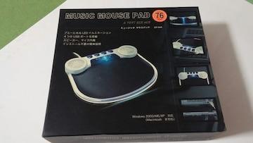 【新品】ミュージックマウスパッド