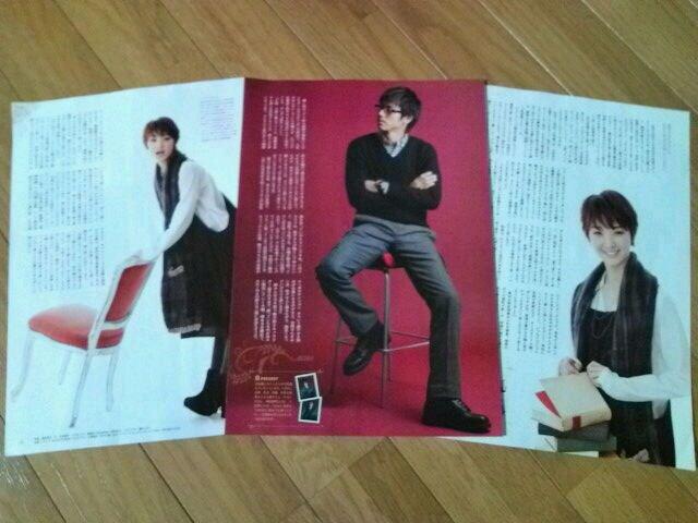 EXILEAKIRA&剛力彩芽◆TVnavi SMILE vol.7 切り抜き 3枚 < タレントグッズの