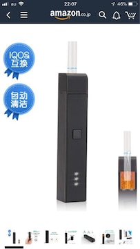 最新版 アイコス 互換 iQOS 加熱式 電子タバコ 連続13本
