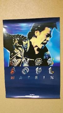 氷室京介OVER SOUL MATRIX特典ポスター ART WORK#7