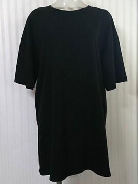 しまむら★オーバーサイズ サイドスリット ロング Tシャツ