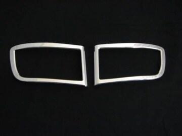 トヨタ プラド120リフレクターリング
