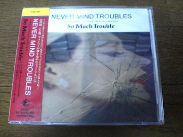 SO MUCH TROUBLE CD NEVER MIND TROUBLES