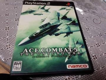 PS2ソフト エースコンバット5ジ・アンサング・ウォー